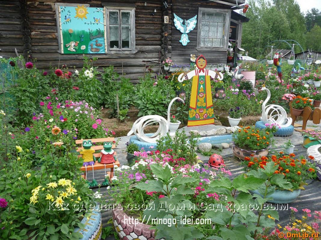 Украшаем огород своими руками фото